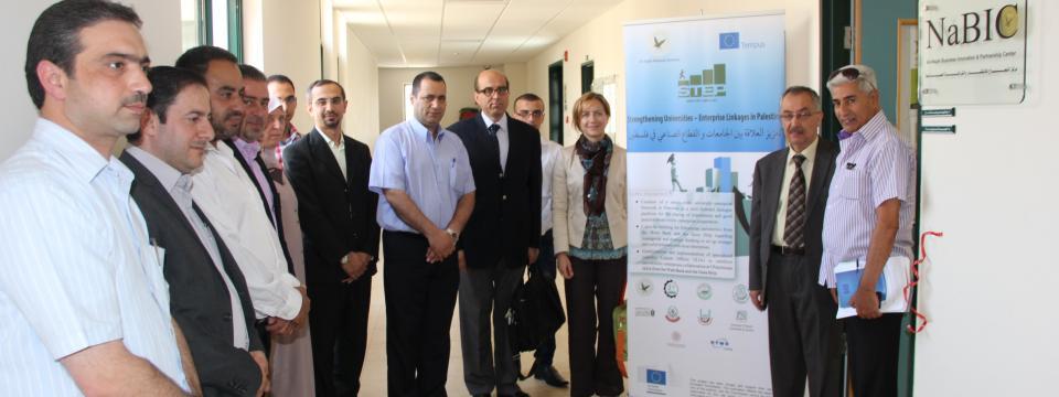 افتتاح مركز النجاح للابتكار والشراكة الصناعية
