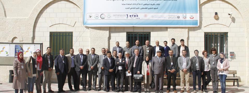 مؤتمر تعزيز آفاق التعاون بين القطاع الخاص والقطاع الأكاديمي